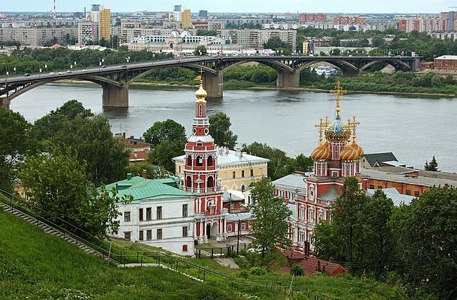 Лечение наркомании Нижний Новгород