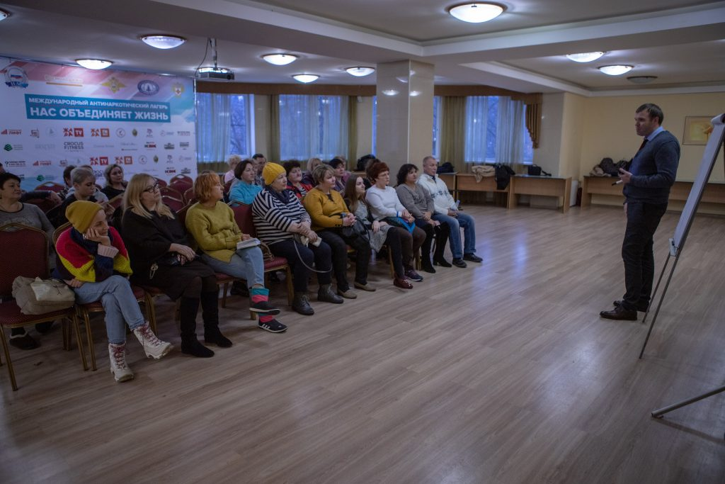 Созависимость семинар, ведущий Кокарев  Владимир.