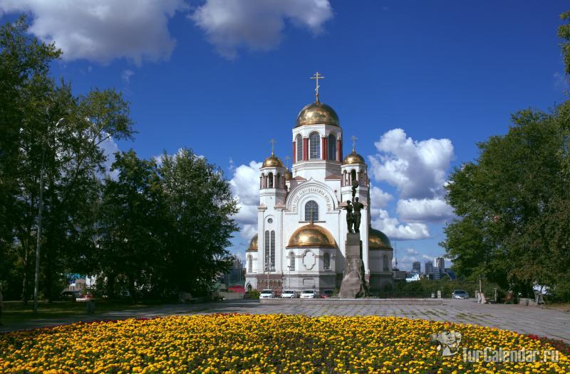Лечение наркомании Екатеринбург